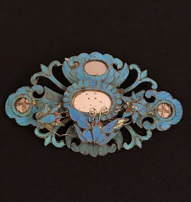 """Rare Gorgeous Antique Chinese """" Mirror """" Kingfisher Ornament - Brooch"""