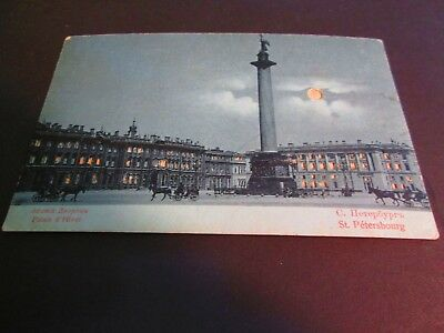 postcard, Hold to light Russia  Winter Palace