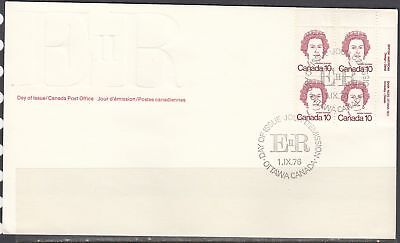 Canada Scott 593A UR Pl 1 FDC - 1973-76 Caricature Issue, Queen Issue