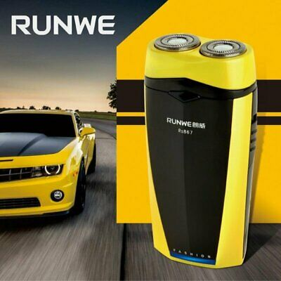 RUNWE RS867 USB Rechargeable Rotary Double-Blade Electric Shavers Razors Brand