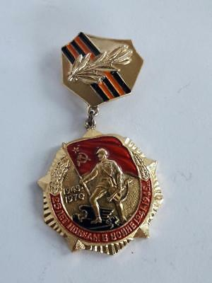 Vintage Russian Russia  Commemorative Medal - 25th Anniversary the end of  WW2