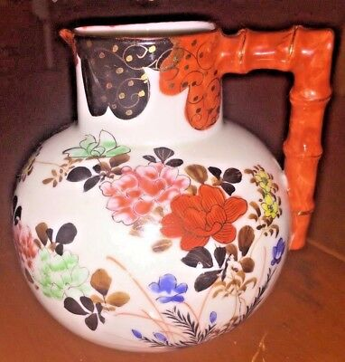 A Beautiful Antique Asian Pitcher  Very Old No Reserve