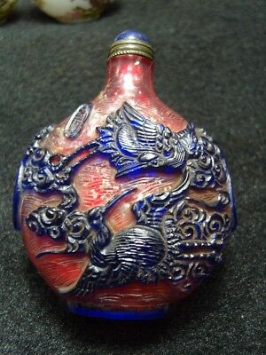 Exquisite Chinese Peking glass hand carved snuff bottle- See Video        2