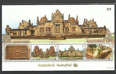 Thailand 2011 MNH Souvenir Sheet Thai Heritage Conservation Day (3 digit)