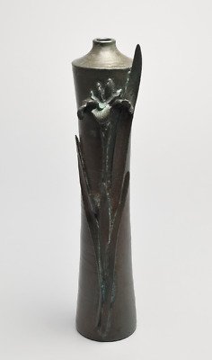 Japanese Bronze / Copper alloy Iris Vase by Omori Takashi - Japan Ikebana