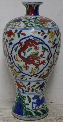 Very Decorative Chinese Colourful Vase Doucai Interest - 6 Character Mark -L@@k
