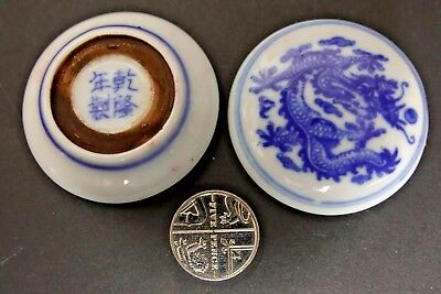 Very Fine Quality Chinese Ink Or Seal Paste Pot 4 Character Marks - Very Rare