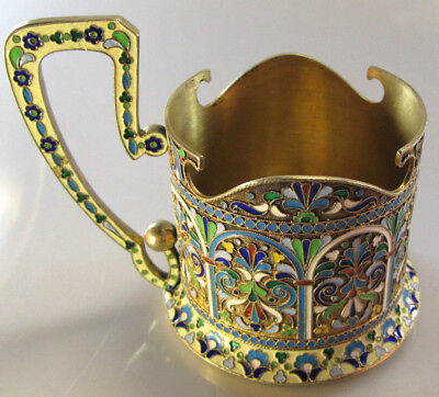 Rare, Amazing Imperial Russian Silver Gilt Enamel Tea Glass Holder