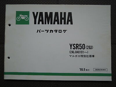 JDM YAMAHA YSR50 2GJ 2AL Original Genuine Parts List Catalog YSR 50