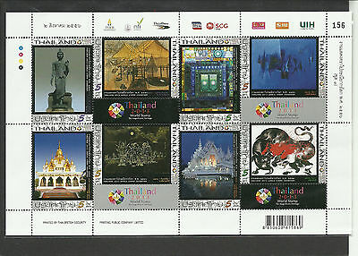 Thailand 2013 MNH Sheet World Stamp Exhibition 3 dig.