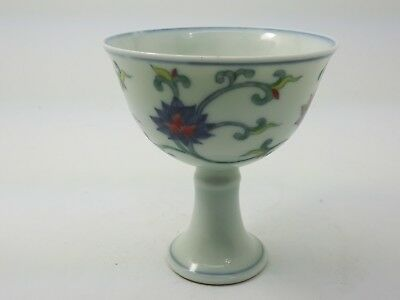 Old-Chinese-Cup-Celadon-Porcelain-Deep-Teacup-Bowl- 8.1CM-TALL #2018092209