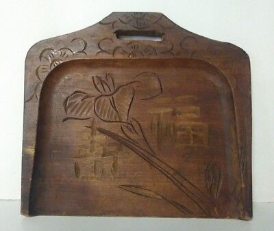 """Old Wood Hand Carved Dust Pan 7 5/16"""" x 6 1/2"""" Asian Style"""