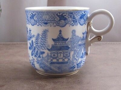 Scarce Antique19th. C. Royal Worcester 1862-1887 Chinese Coffee/Tea Cup or Mug