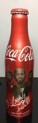 Coca Cola Aluminium Bottle SAUDI ARABIA FOOTBALL PLAYERS VERY RARE BOTTLE