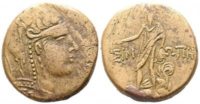 Large and Heavy Ancieng Greek Coin from Sinope, Paphlagonia