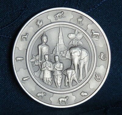 2016 Thailand Asian Stamp Expo Silver Medal Coin Philatelic Zodiac Elephant box