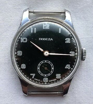 Vintage Pobeda 15-Jewel Military Style Russian Wristwatch – Good Working Order