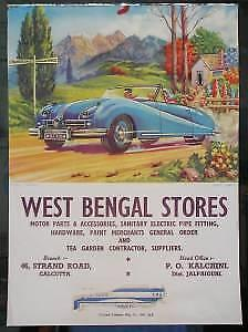 Old part calendar sports car print  West Bengal Stores 1961 , Calcutta – Nice.