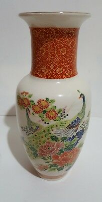 Satsuma Japanese Pottery Porcelain Floral Vase Lotus Flowers Peacock Pattern