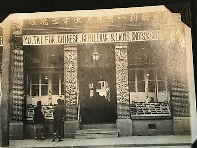 China Photo Album Early 1900's Rare Chinese Business Chinese Industries Vintage