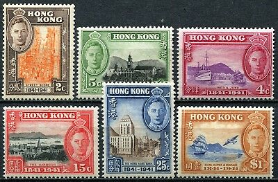 Hong Kong 1941 Centenary, SG 163 - 168 Mint Hinged, CV £90