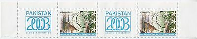 Pakistan 2003 stamp exhibition blau
