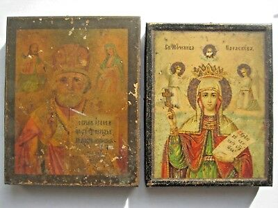 19th century Russian Orthodox Icon Metal Chromolithography JACO Moscow