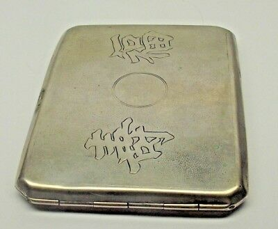 A Quality Antique Chinese Export Silver Cigarette Case Qing Circa 1900