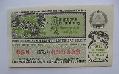 Latvia Ussr Lottery Ticket 1989 New Year Serie Gebraucht Circulated