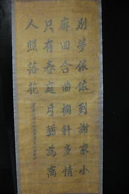 "Old Fine Large Chinese Scroll Handwriting Calligraphy ""TangYiFen"" Marks"