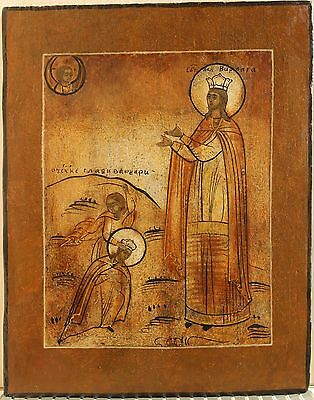 """Antique 19c Rus.  Hand Painted Icon """"The beheading of the Head of the Barbara"""""""