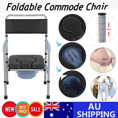 Adjustable Height Aluminum Shower Toilet Bathroom Commode Chair Foldable w/Potty