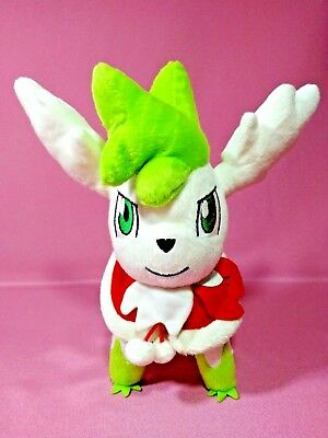 HTF Japan Pokemon Center 2008 Shaymin X'Mas Christmas Skyform Plush Doll Toy 8""