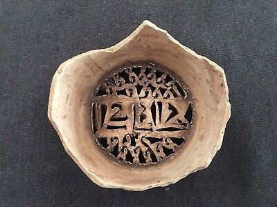 Antique Fatimid Islamic pottery jar filter 10th to 12th century AD