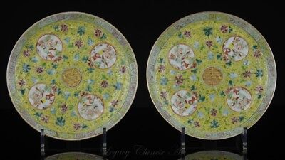 Pair of Antique Chinese Qianlong Marked Republic Period Famille Rose Plates