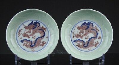 """Pair of Rare Old Chinese Celadon Glazed Underglaze Red Decorated """"Dragon"""" Plates"""