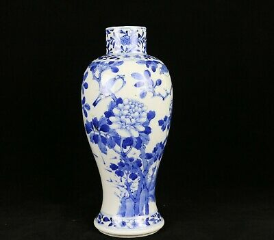Antique Chinese Porcelain Vase Blue and White Birds Butterflies & Peony Flowers