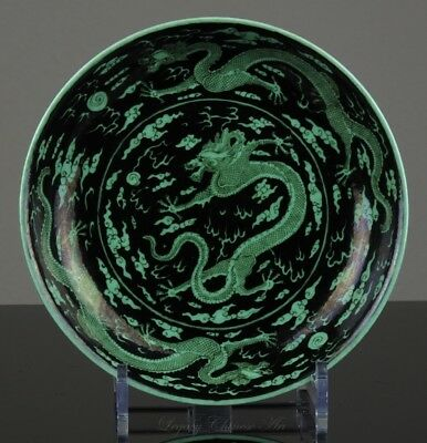 A Rare Antique Chinese Kangxi Marked 19th C. Black Ground Green Enameled Plate