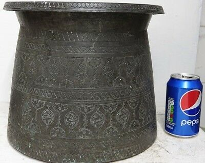 Very Large Early Persian Bronze - Islamic Middle Eastern Interest - Very Rare