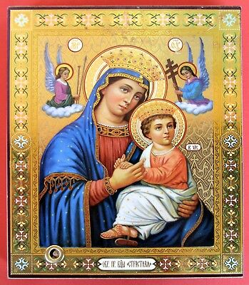 "Icon The Mother of God of the Passion (7x6"") Икона Богородица Страстная Освящена"