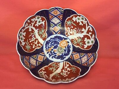 "Antique Japanese Hand-Painted Imari Bowl 8-3/4"" x 3"""