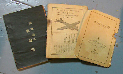 2 Rare WW2 Souvenir Books in Japanese that My Father-in-Law Returned With