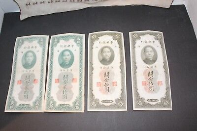 HUGE LOT OF Central Bank Of China Issued Customs Gold Unit PAPER MONEY