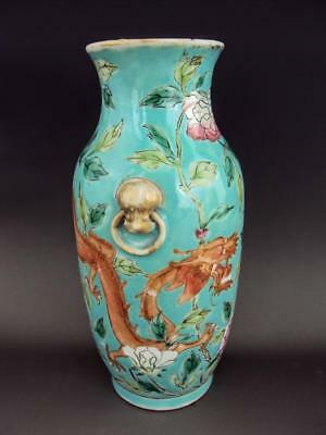 IMPRESSIVE Chinese 19thC Oriental Antiques Porcelain Famille Rose Vase