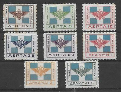 Epire (Albania/greece, Ex Turkey) 1914 Sets Of Stamps Hinged Mint,