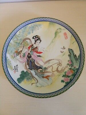 """Imperial Jingdezhen: BEAUTIES OF THE RED MANSION 1st plate """"Pao-chai"""""""