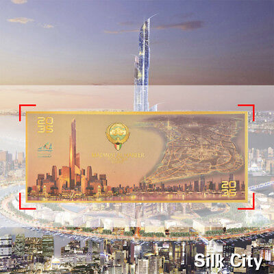 WR Kuwait City of Silk Colored Gold Banknote Madinat al-Hareer 2035 Souvenir