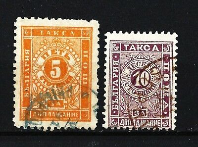 Briefmarken Bulgarien