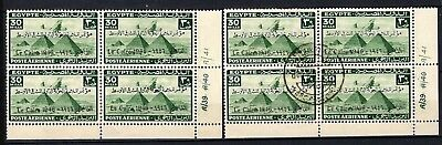 Egypt, 1946 Middle East International Air Navigation Congress (MNH) #1064