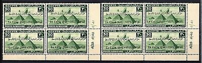 Egypt, 1946 Middle East International Air Navigation Congress (MNH) #1065